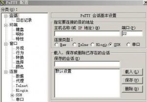 Dreamhost在线解压缩无限大小文件图文教程